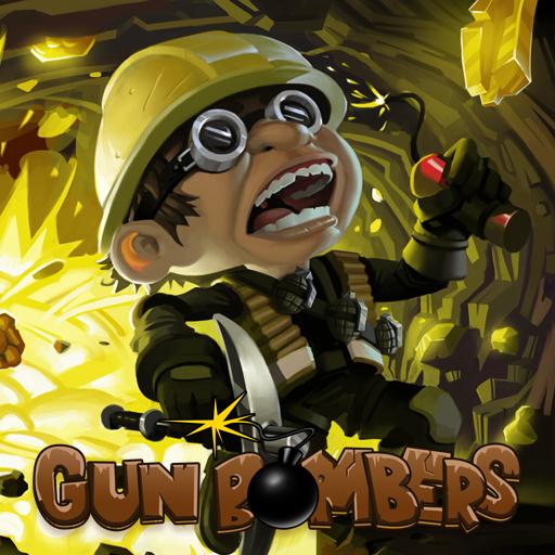 gunbombers
