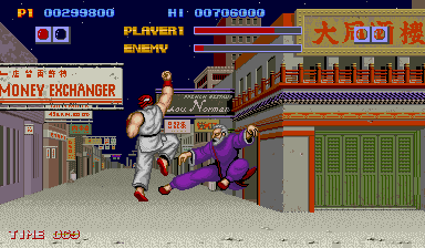 Shoryuken Street Fighter I