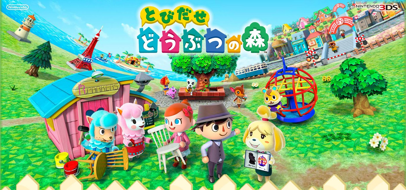 japanese-animal-crossing-new-leaf