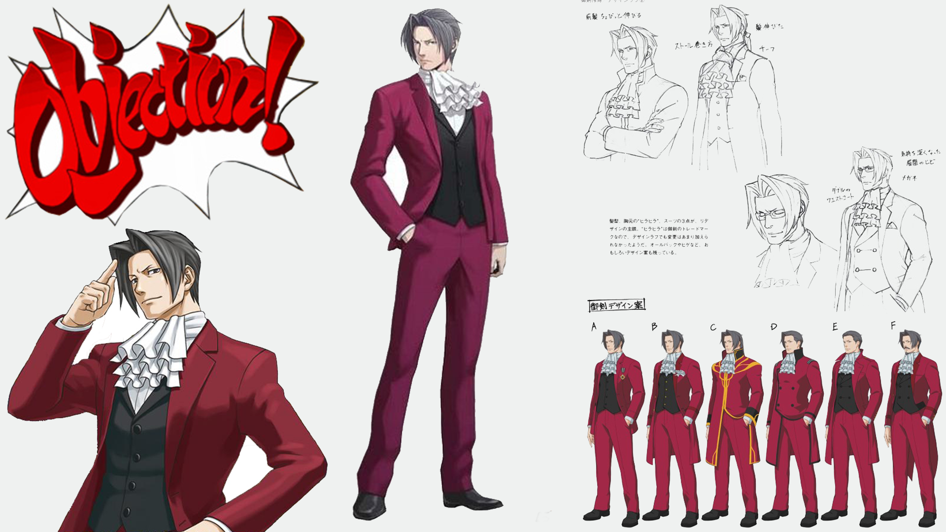 miles-edgeworth-concept-art