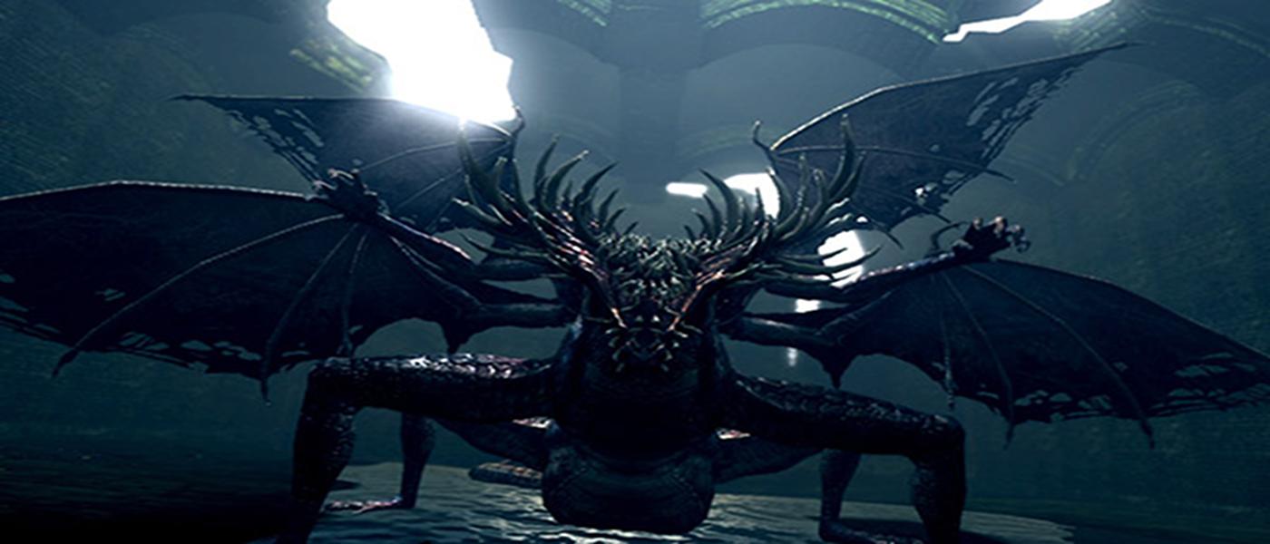 gaping-dragon-1