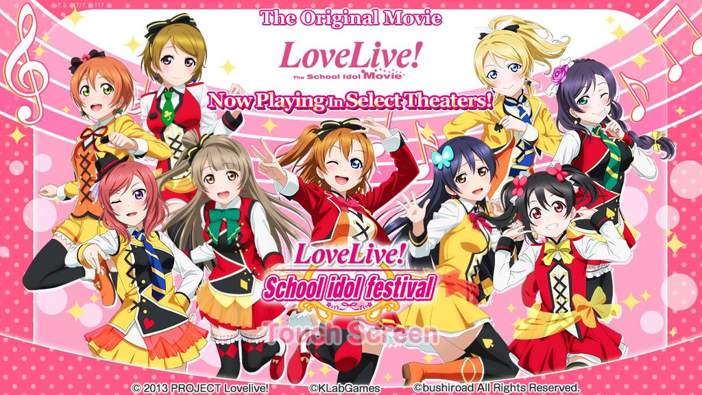 love_live__school_idol_festival_new_title_screen_by_rinamixdigichan-d983mai